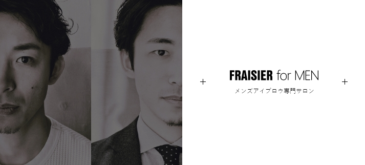Fraisier for MEN