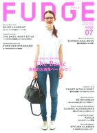 フレジエグループ掲載雑誌
