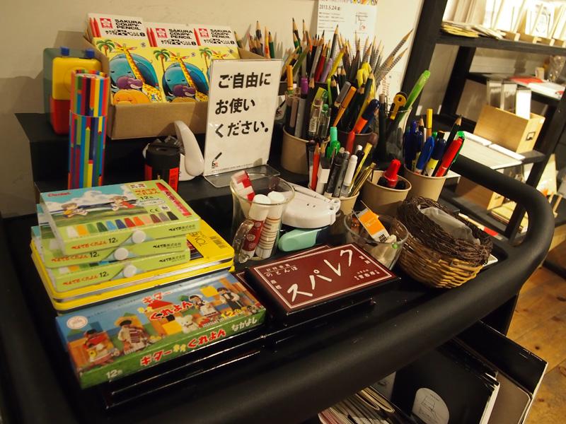 文房具カフェ 渋谷区